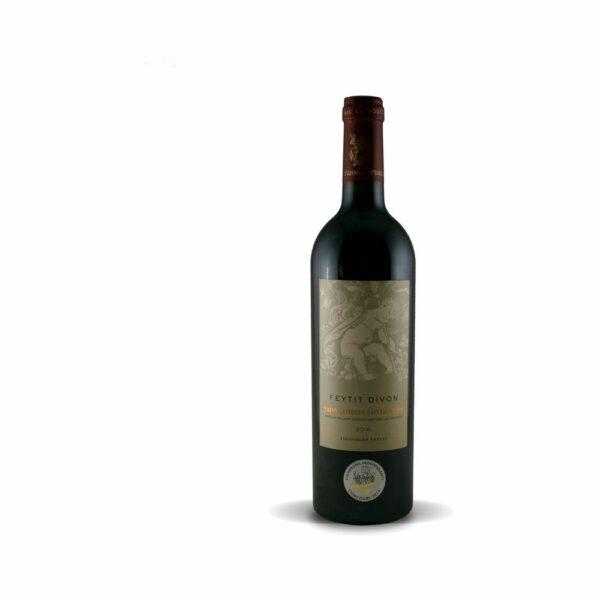 Saint-Georges-Saint-Emilion 2016 - 75cl Bordeaux, Vins Rouges